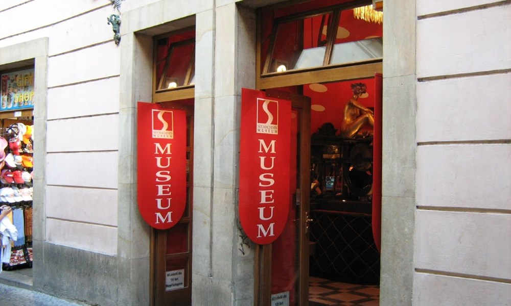 музей фото секс машин