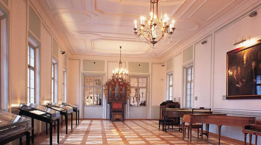 Музей Моцарта в Зальцбурге