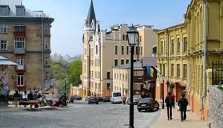 Превью фото Киева