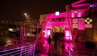 Превью фото о Ночном клубе А38
