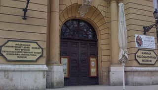 Превью фото о Сельскохозяйственном музее Венгрии