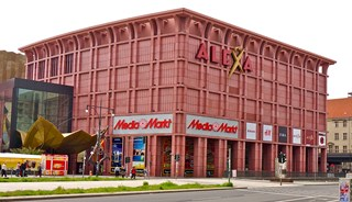 Превью фото о Торговом комплексе Alexa