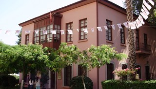 Превью фото о Доме-музее Ататюрка