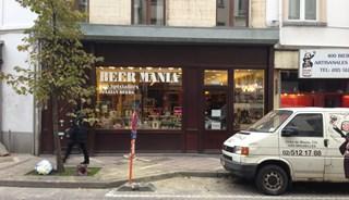Превью фото о Пивном магазине Beer Mania