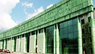 Превью фото о Библиотеке Варшавского университета