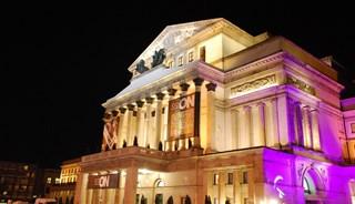 Превью фото о Большом театре