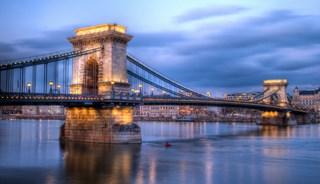 Превью фото о Мосте Свободы