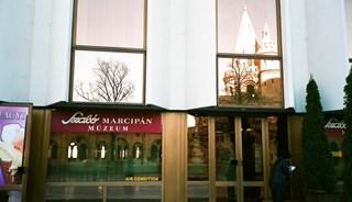 Превью фото о Музее марципана