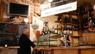 Превью фото о Кафе Alla Ciurma