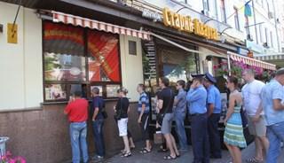 Превью фото о Кафе «Киевская перепичка»