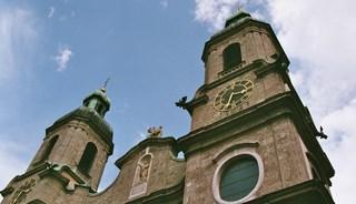 Превью фото о Кафедральном соборе св. Иакова