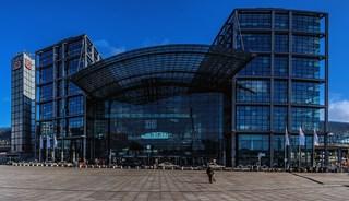Превью фото о Центральном вокзале