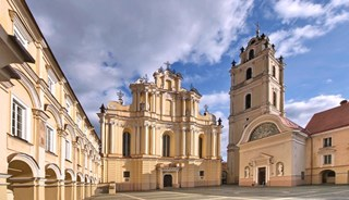 Превью фото о Костеле Святых Иоаннов