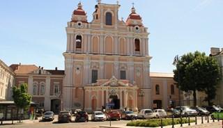 Превью фото о Костеле Святого Казимира