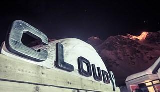 Превью фото о Баре Cloud 9