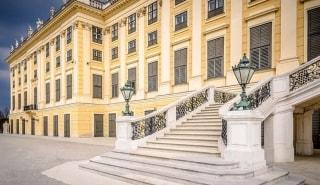 Превью фото о Дворце Шёнбрунн