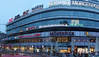 Превью фото о Торговом комплексе Europa Center