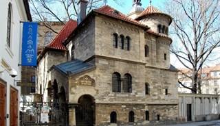 Фото Еврейский музей
