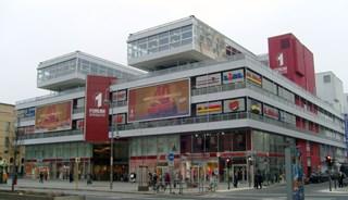 Превью фото о Торговом центре Forum Steglitz