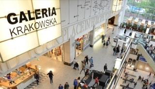 Превью фото о Galeria Krakowska