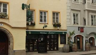 Превью фото о Ресторане Gasthaus Zwettler's