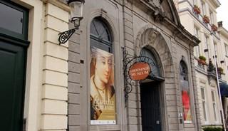 Превью фото о Музее Грунинге