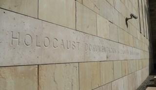 Фото Мемориальный центр Холокоста