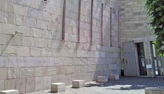 Превью фото о Мемориальном центре Холокоста