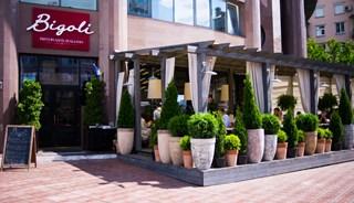 Превью фото о Итальянском ресторане «Bigoli»