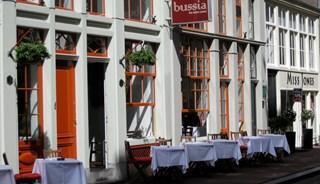 Превью фото о Итальянском ресторане Bussia