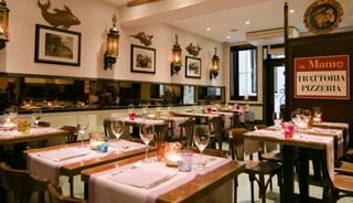 Превью фото о Итальянском ресторане Da Mamo