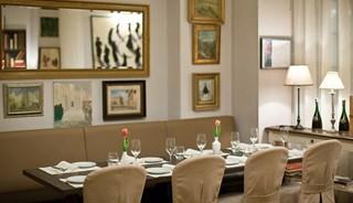 Фото Итальянский ресторан Pagana