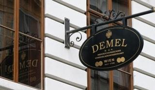 Превью фото о Кафе Демел