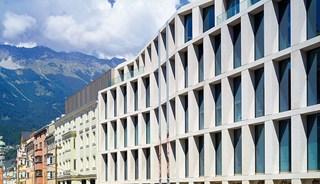 Превью фото о Торговом комплексе Kaufhaus Tyrol
