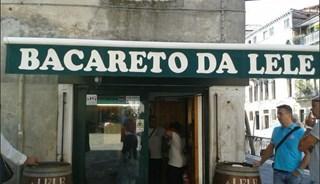 Превью фото о Кофейне Bacareto Da Lele