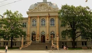 Превью фото о Художественном музее