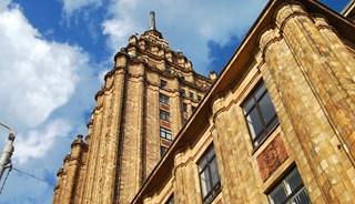 Превью фото о Академии наук Латвии
