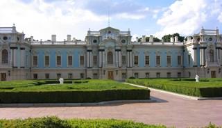 Превью фото о Мариинском дворце