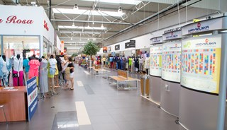 Превью фото о Рынке Marywilska 44
