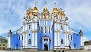 Превью фото о Михайловском Златоверхом соборе