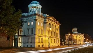Превью фото о Музее Берггрюна