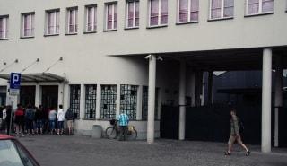 Превью фото о Музее «Фабрика Шиндлера»