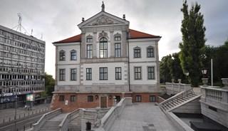 Превью фото о Музее Фредерика Шопена