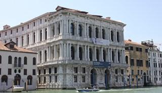Превью фото о Музее Ка'Пезаро