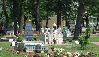 Превью фото о Музее «Киев в миниатюре»