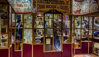 Превью фото о Музее Одной улицы