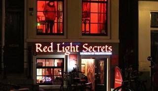 Превью фото о Музее «Red Light Secrets»
