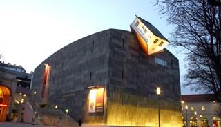 Фото Музей современного искусства