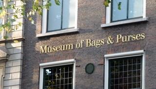 Превью фото о Музее сумок
