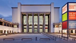 Превью фото о Немецком музее гигиены